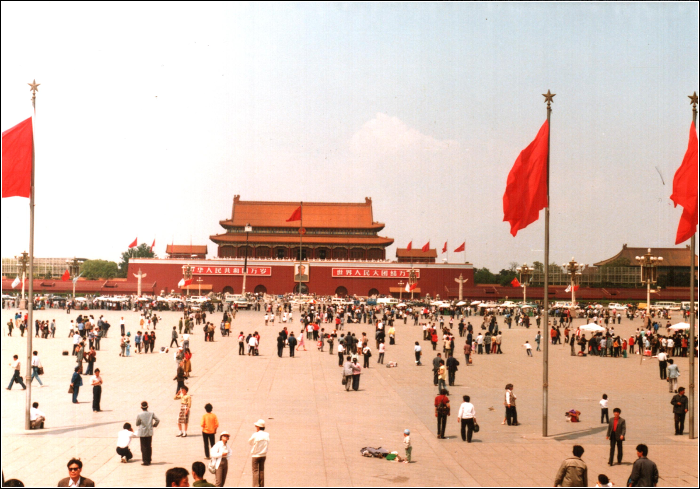 Qixi Festival - Tiananmen Square 1969 - Entrance Forbidden City - Beijing
